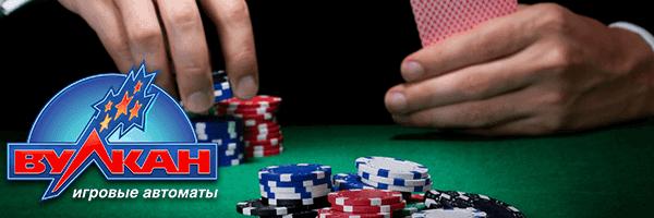 казино Vulkan 24 играть на реальные деньги - проверенный сайт