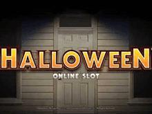Хэллоуин - слот с возможностью зарабатывать рубли онлайн