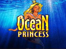 Принцесса Океана - слот с выводом призов на Яндекс Деньги