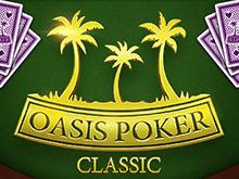 Новая карточная игра Оазис Покер – играть на официальном сайте Вулкан