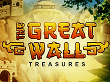 Азартный слот Сокровища Великой Стены онлайн в казино Вулкан