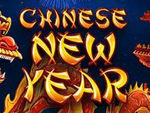 Азартная онлайн игра Китайский Новый Год в онлайн-казино Вулкан