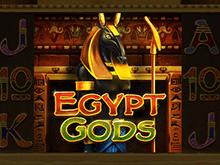 Щедрые выплаты в игре Боги Египта